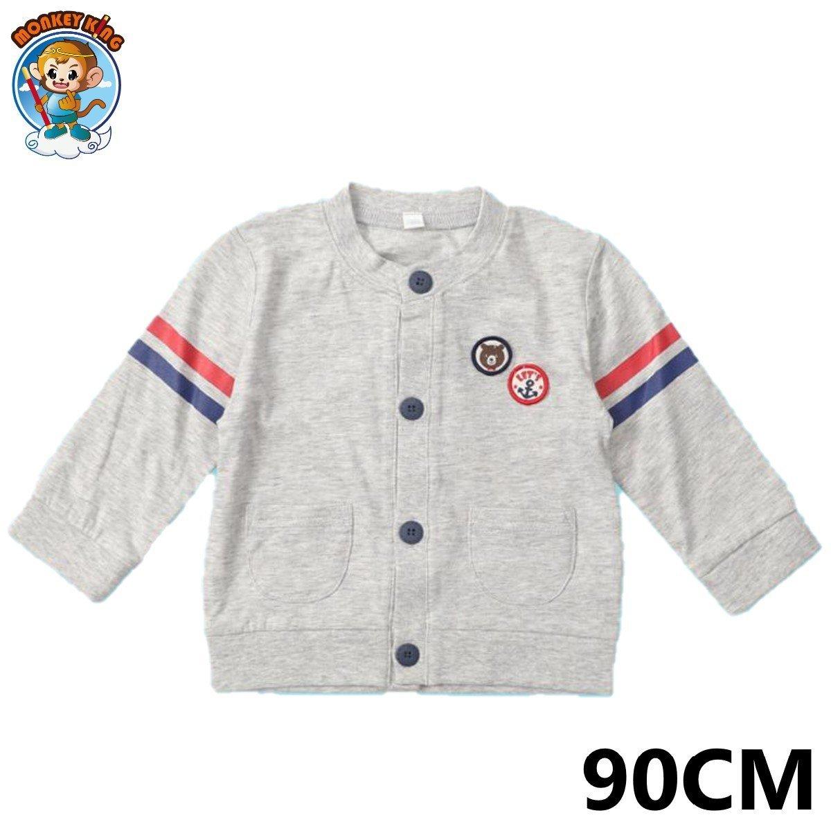 London Style Coat/Jacket (90CM) - Grey