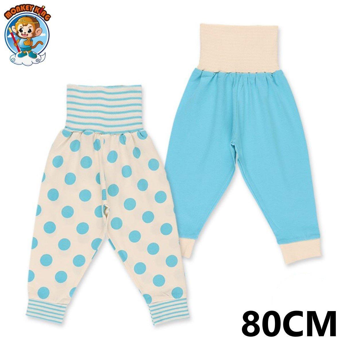 Kids' Fashion Belly-wrapped Pants (80CM) (2-Piece) - Blue/Dot