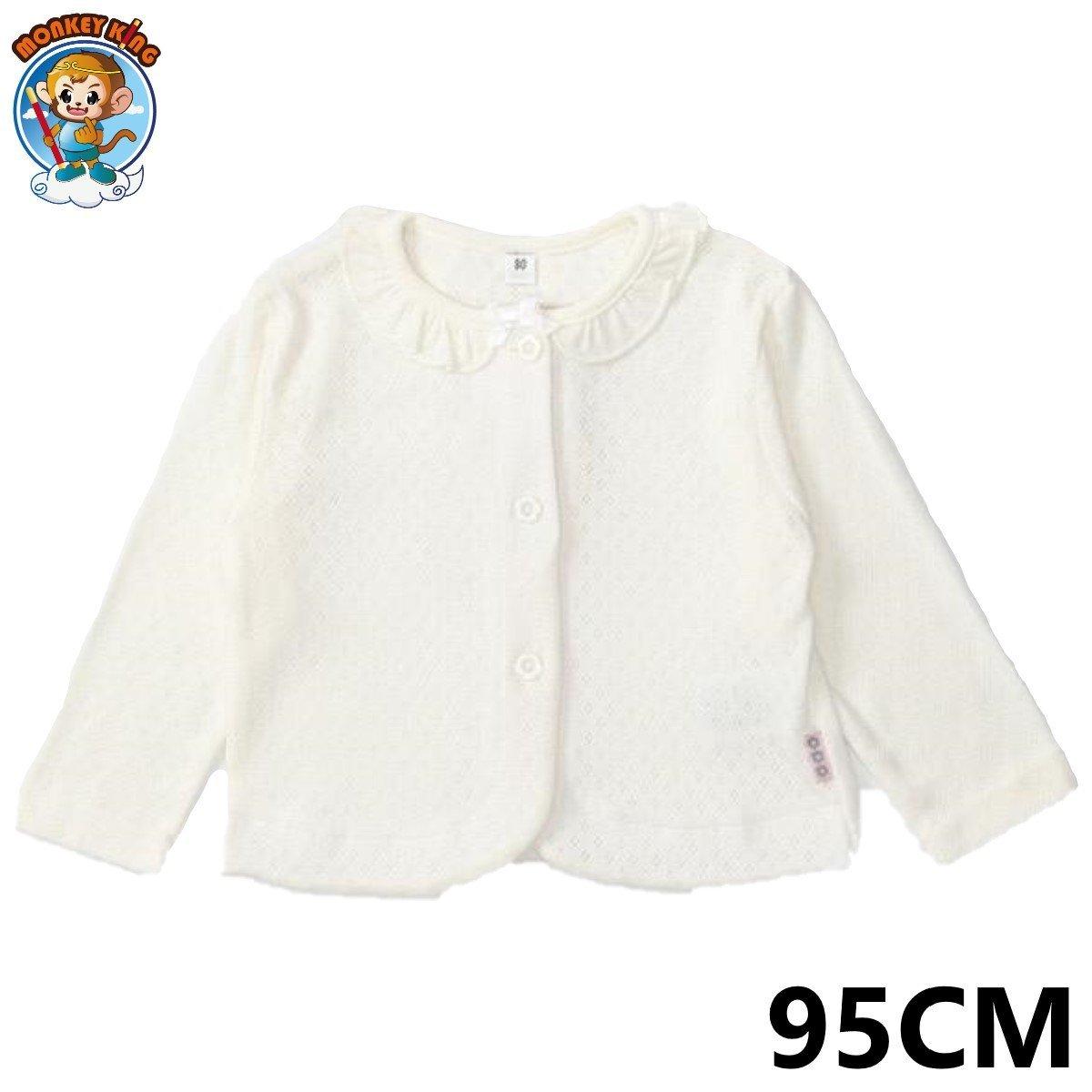 Princess Style Coat/Jacket (95CM) - White