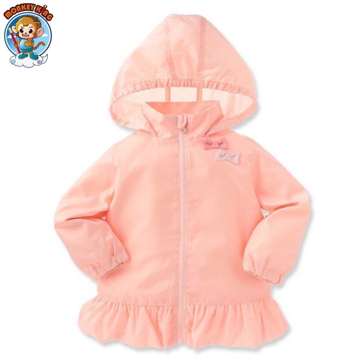 Kid's Casual Coat (80CM) – Pink