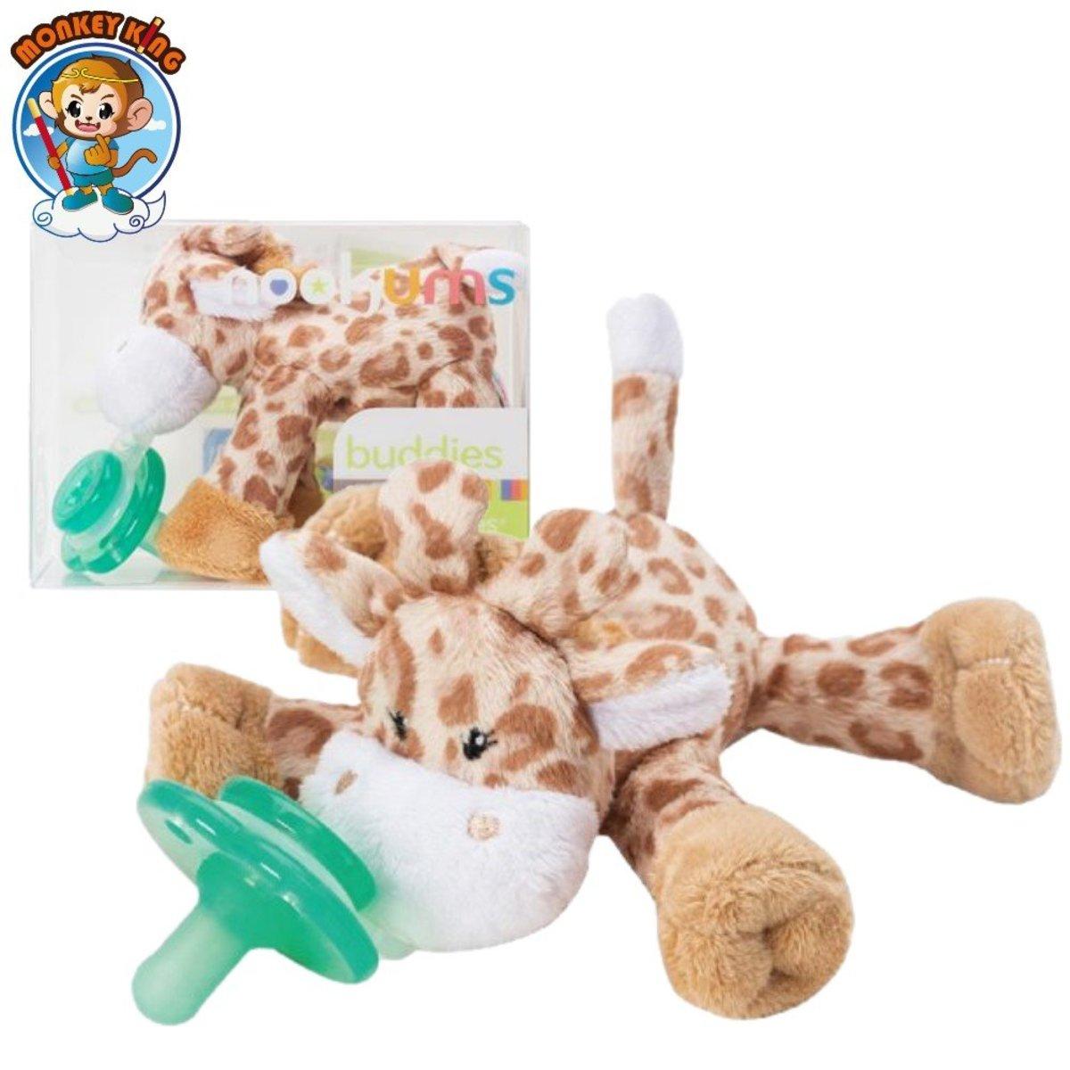 Paci-Plushies Buddies Pacifier Holder - Giraffe