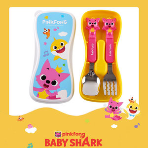 Pinkfong 碰碰狐叉匙連盒餐具套裝 <86162> | 兒童餐具 | 餐具| Babyshark