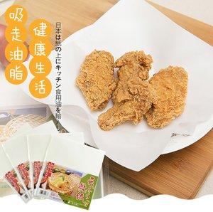 森晴 天婦羅吸油紙 - 廚房用紙(50枚入) - 2包