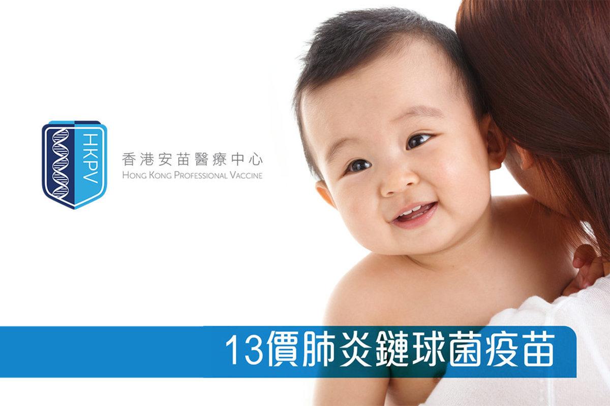 1 Session - Pneumococcal Conjugate Vaccine (13-valent)