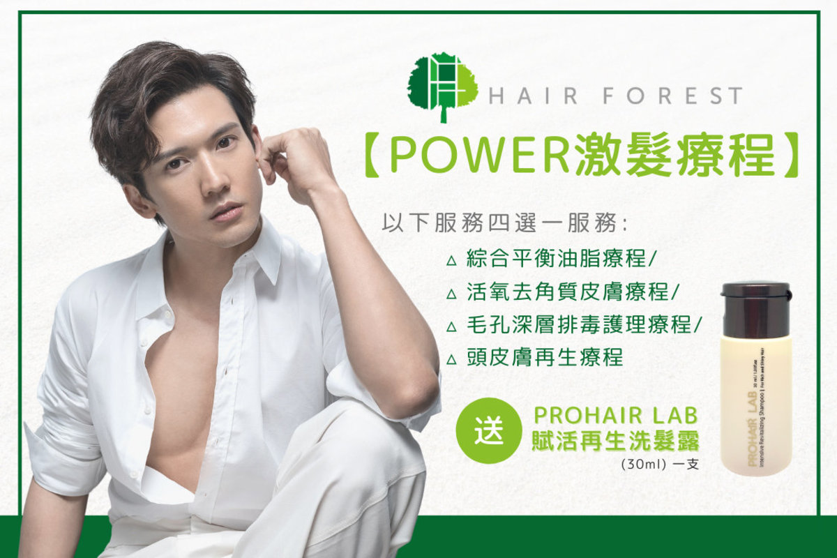 """1 Session - """"POWER Scalp Treatment"""" (Select 1 item of Hair Growth Treatment) (around 1 hour)"""