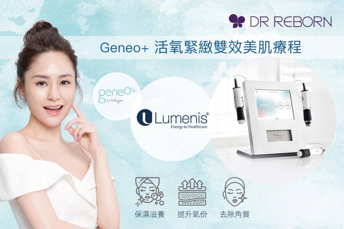 1 Session - Geneo + Lifting Skin Treatment (around 90 mins)