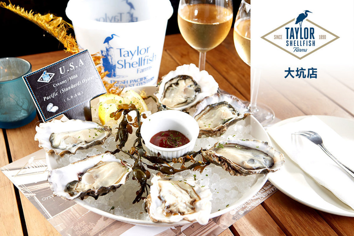 (Tai Hang) Oyster Set with House Wine for 2