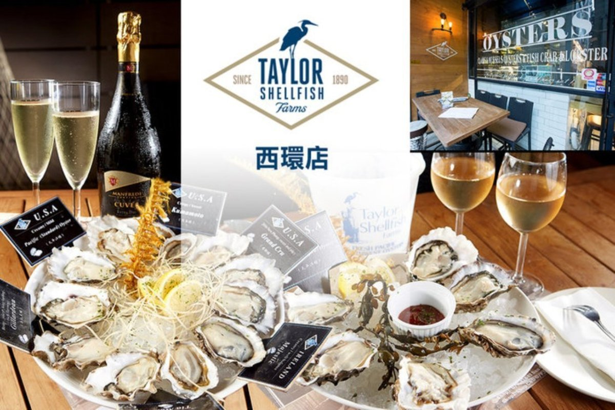 (Sai Wan) Oyster Set with House Wine for 2