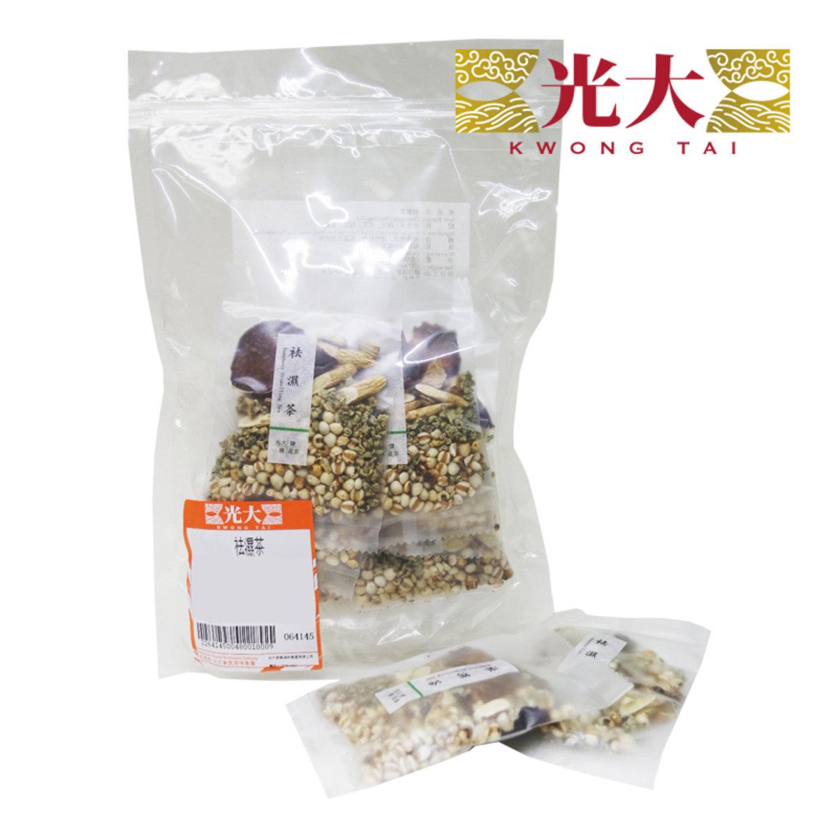 袪濕茶 (5克 x10小包)