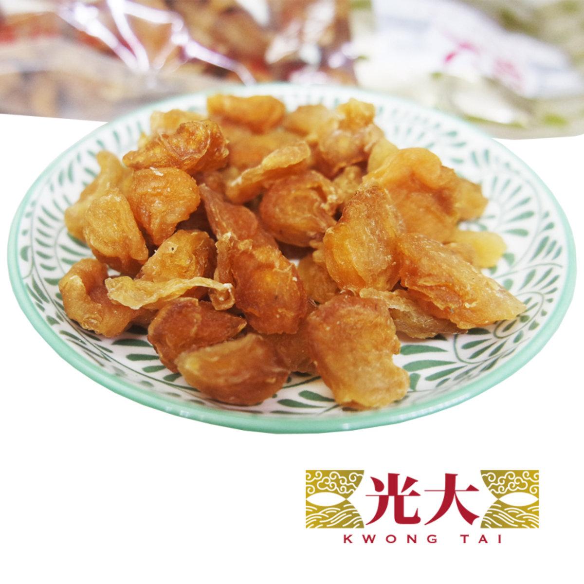 Dried Longan Pulp (450g)