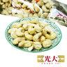 Cashew Nuts (450g)