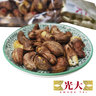 Smoked Cashew Nuts (450g)