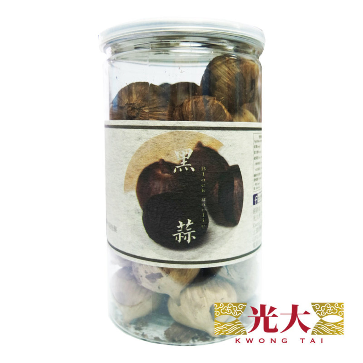 Black Garlic (500 g)