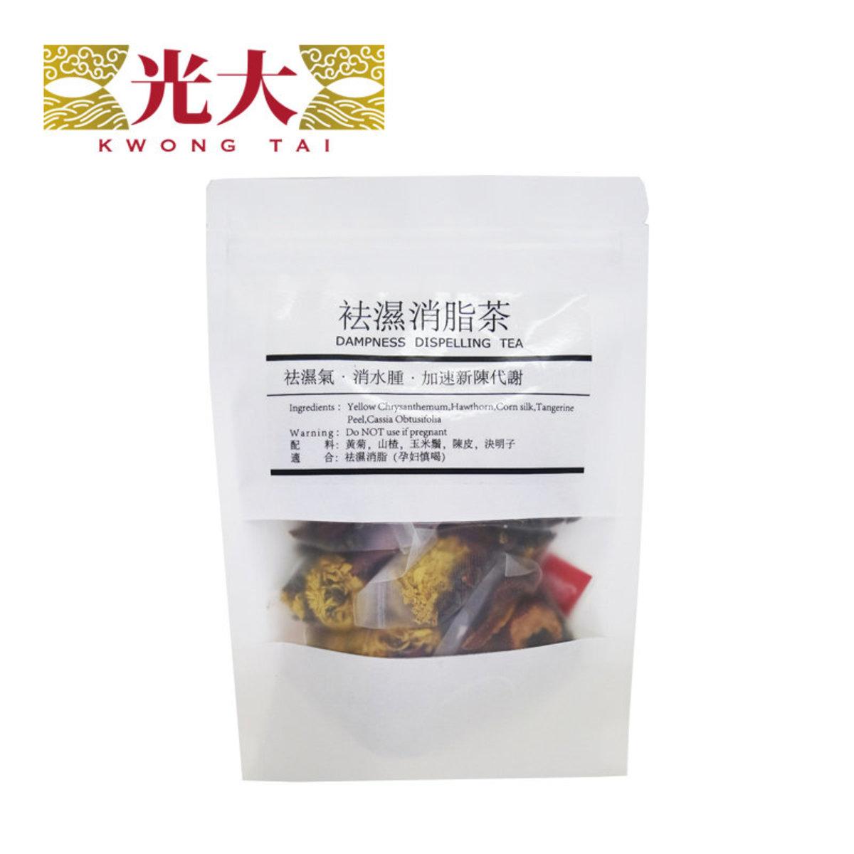 袪濕消脂茶 (8克 x6小包)