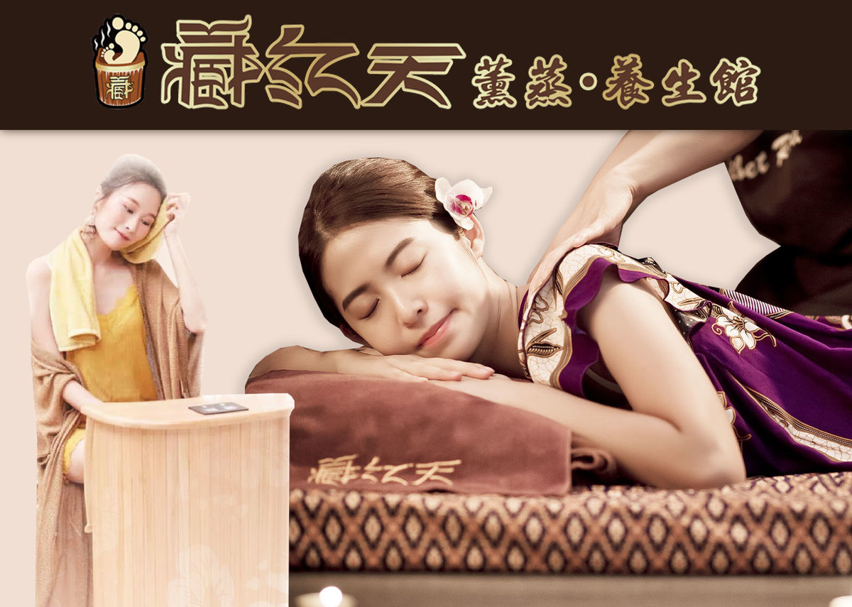 1 Set - Body Lymphatic Massage & Far Infrared Foot Treatment Package (Valid for Woman Only) - Redeem at Jordan