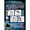 黑珍珠馬油染髮潤髮液黑色 3 包裝 (3 x 20g)