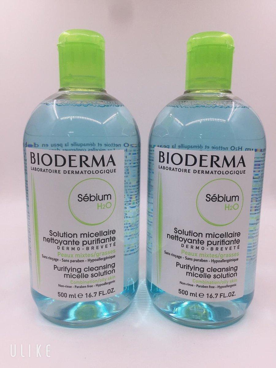 2PCS X Sebium H2O Makeup Removing Solution 500ml (France version) [Parallel Import]