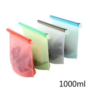 屯團百貨 4個 可再用 環保矽膠食物保鮮密封袋 1L 1000ML
