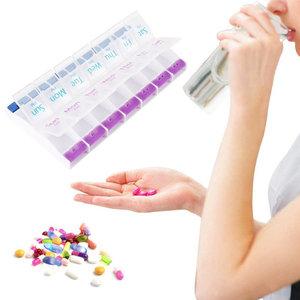 屯團百貨 醫藥收納盒 14格 七天裝藥盒 按壓式藥盒 一周藥盒 雙排藥盒 分類隨身藥盒 旅行藥品收納盒