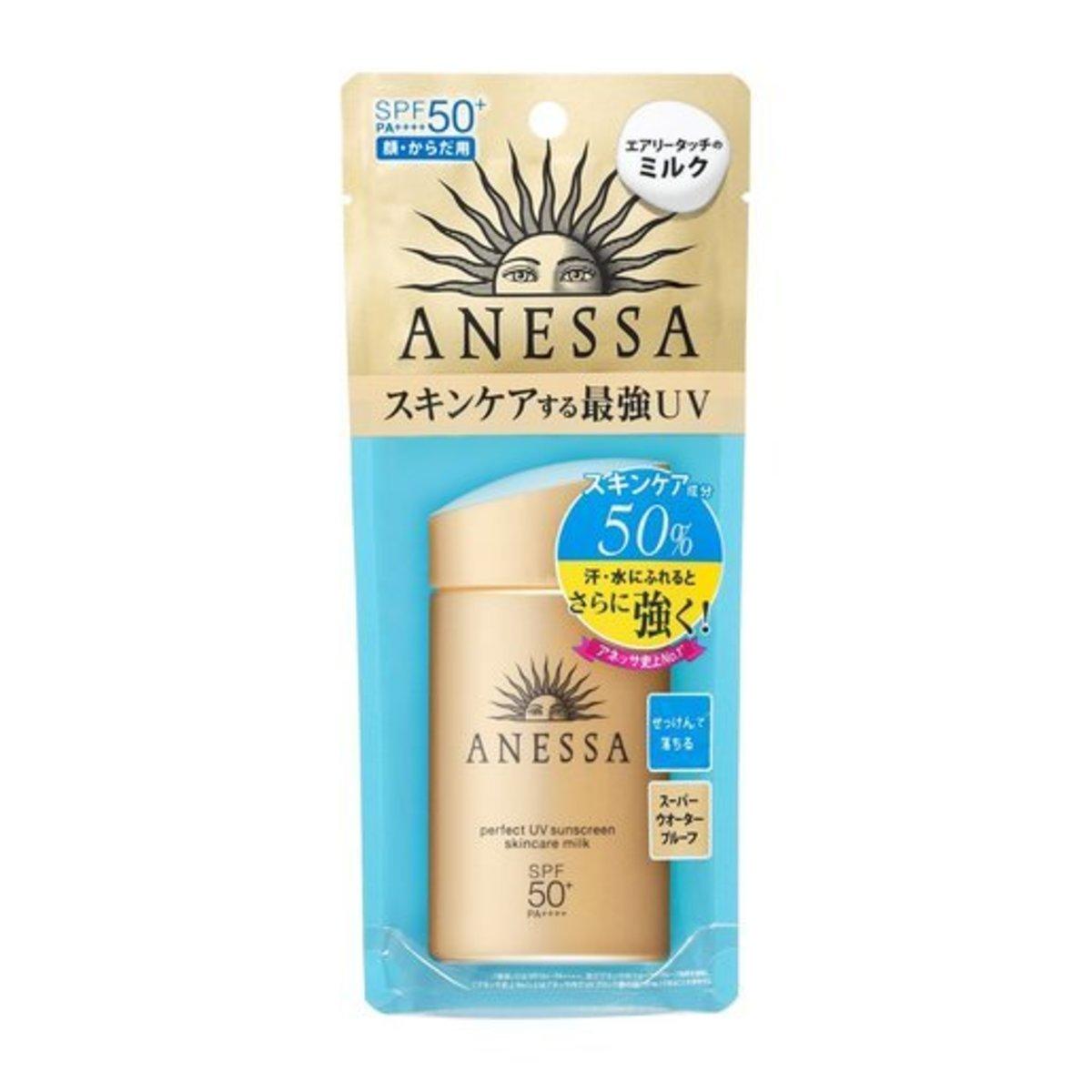 Perfect UV Sunscreen Skincare Milk 60ml (Parallel Import)