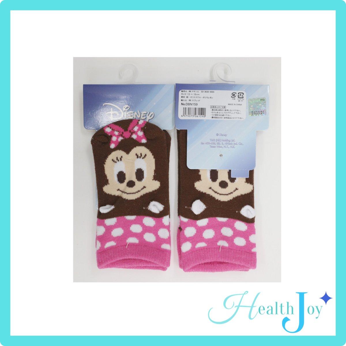 Japan Minnie Kid socks/ junior kid socks/ young kid socks/ children socks/ cotton socks/ Disney socks/ first gift/ Minnie