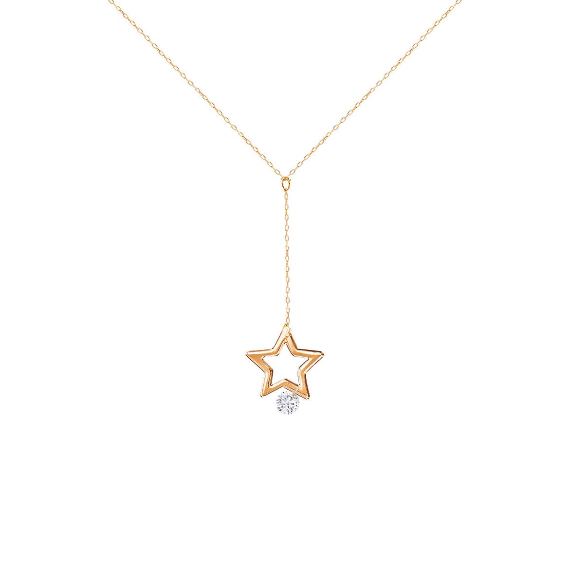 Starry Diamond Necklace