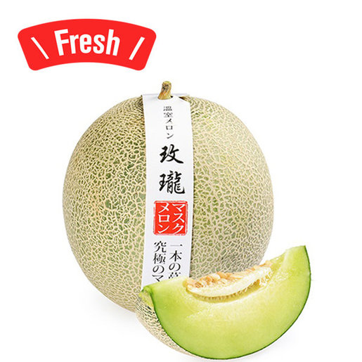 What Food Shop Sweetness 18 Cantaloupe Japanese Grown In China 1 Pcs Hktvmall Online Shopping Thrush is common in pregnancy, and it can be a real nuisance. hktvmall