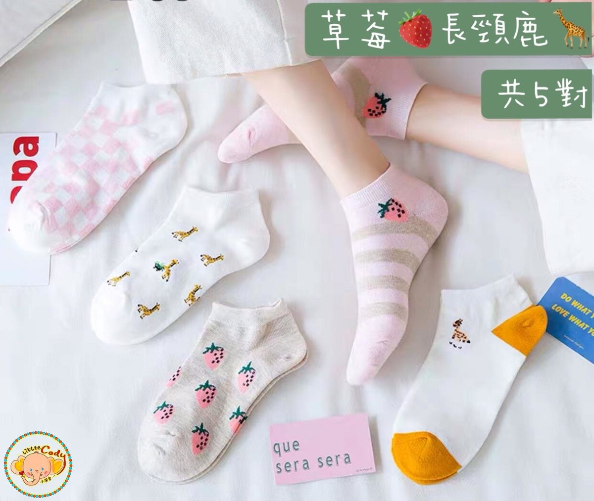 【5 Pairs, Mixed Patterns】Women's Cotton Short Socks【Strawberry + Giraffe】Size 35-40