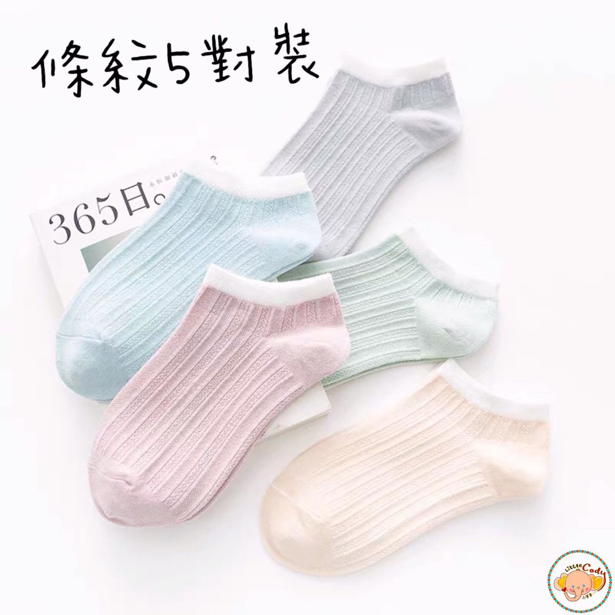 【5 Pairs, Random color】Japanese-style cotton boat Socks【Straight pattern】[[Parallel Import]