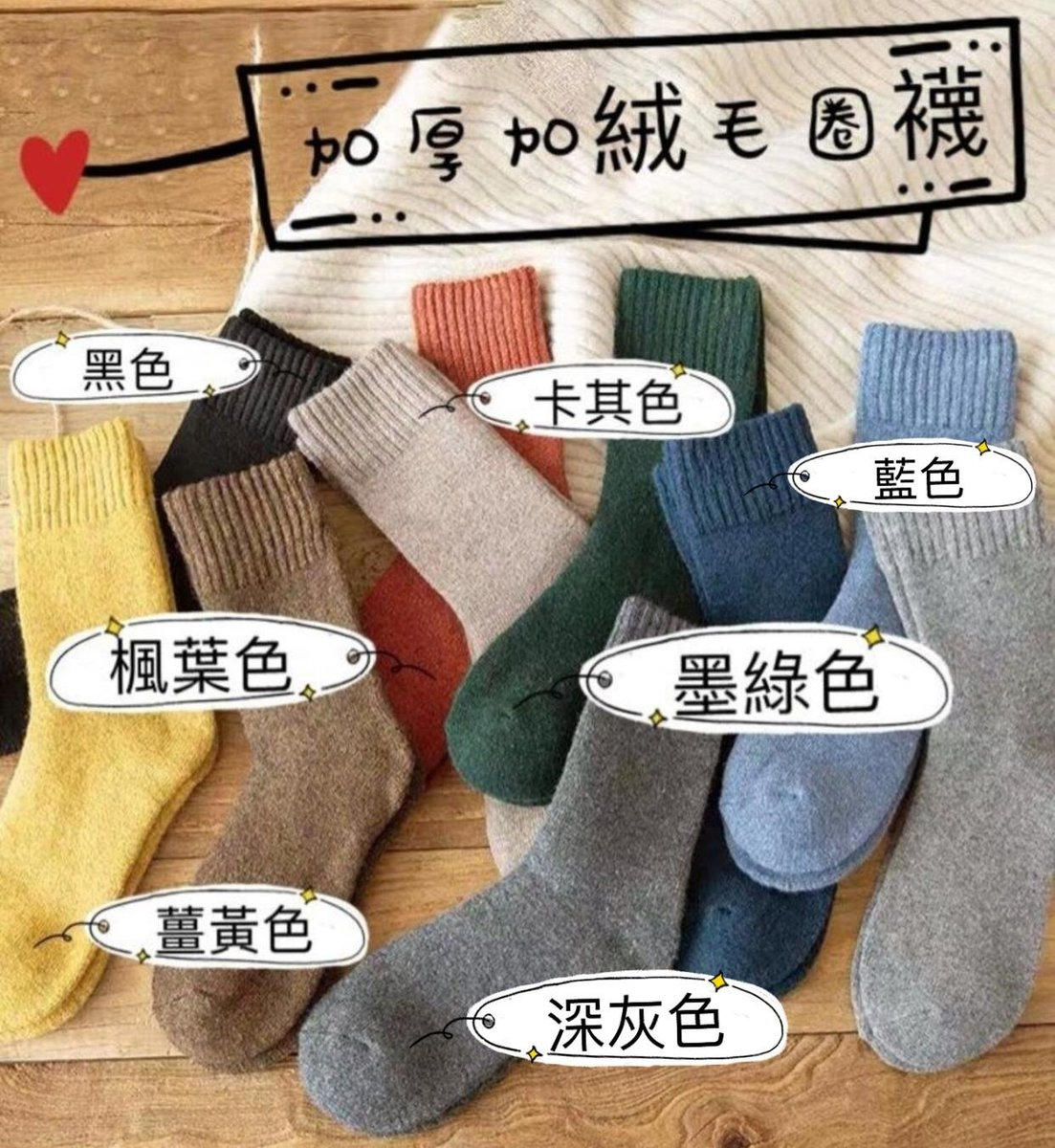 【7 Pairs】Japanese thick warm cotton tube socks for women [Parallel Import]
