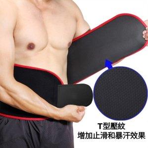 WORKING BEE 男女通用爆汗健身瘦腰塑身運動護腰帶 護腰减肥神器