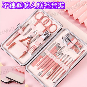 FreeMall (粉紅色) 韓式修甲修眉去死皮耳朵清潔美容工具套裝一套18件