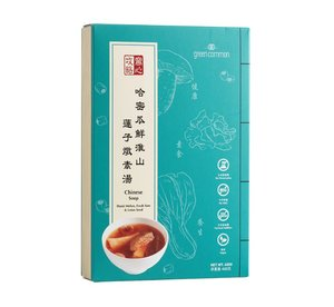 Green Common 哈密瓜鮮淮山蓮子燉素湯