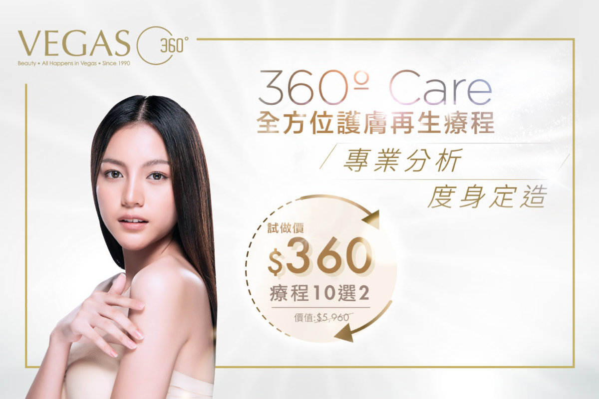 1 Session - 360º Care Treatment for Facial and Body