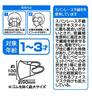 Skater 3D Toddler Mask (20pc) Pooh (Parallel Import)
