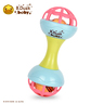 Fitness Bell Toy