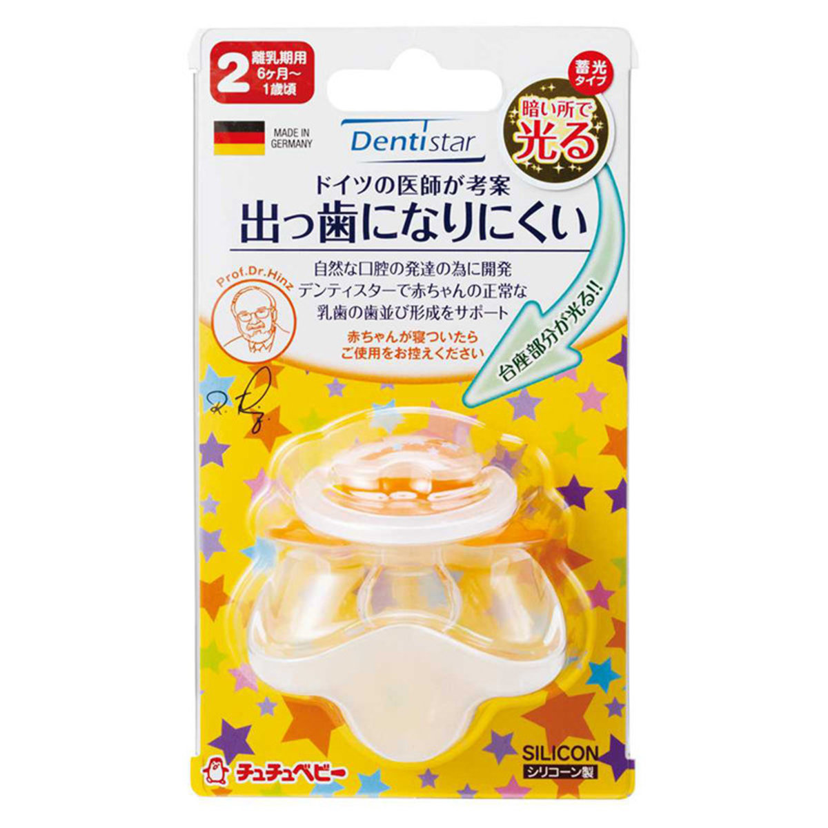 Dentistar Luminous Baby Pacifier (6-12 months) (Parallel Import)