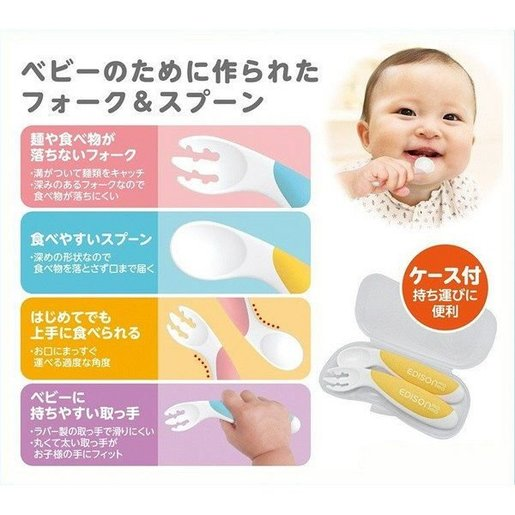 Edison Mama Fork /& Spoon Baby for Right Hand Soda Blue