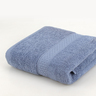 糖果色超柔軟純棉大浴巾 深藍色(140cm x 70cm)(平行進口)