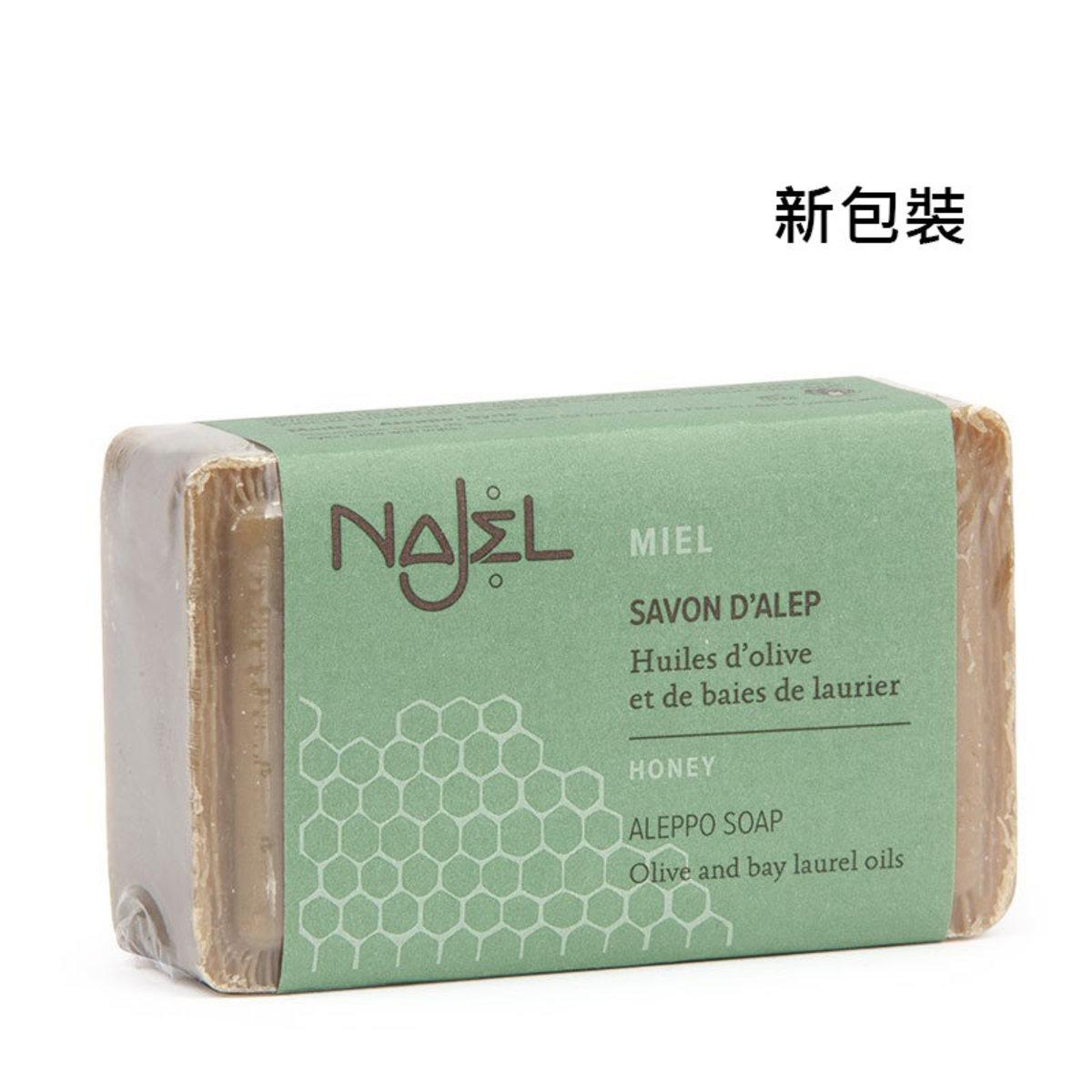 Najel Aleppo Soap With Honey