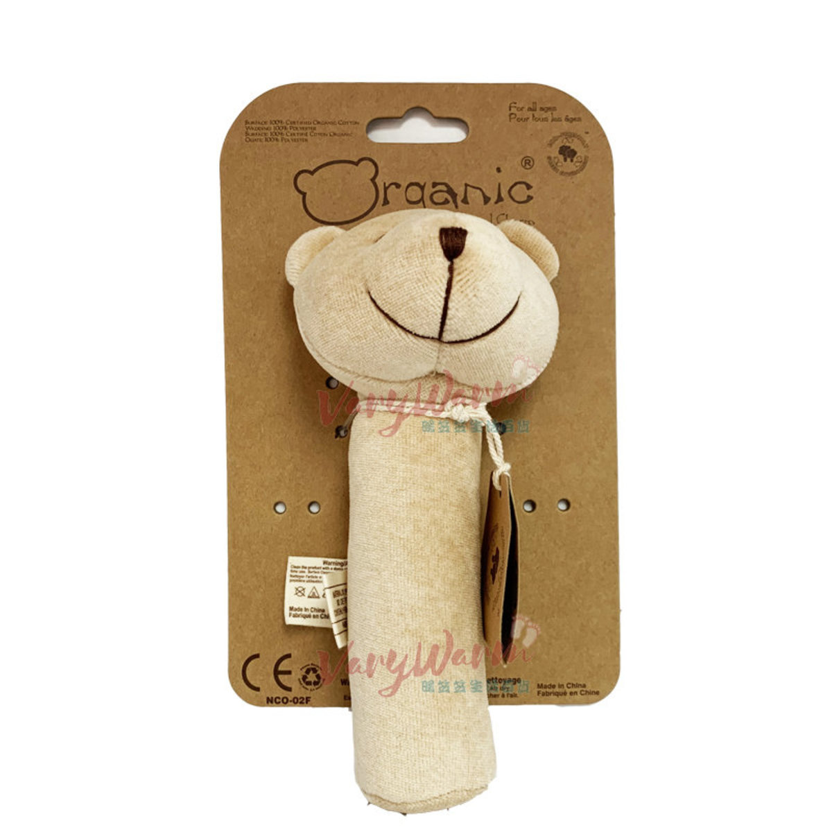 Organic Cotton Velour Squeaker Stick Bear