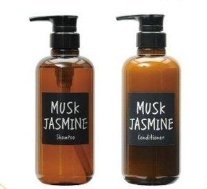 John's Blend 洗護套裝(洗頭水+護髮素)Musk Jasmine(Master tonyagai 跨境直營店)