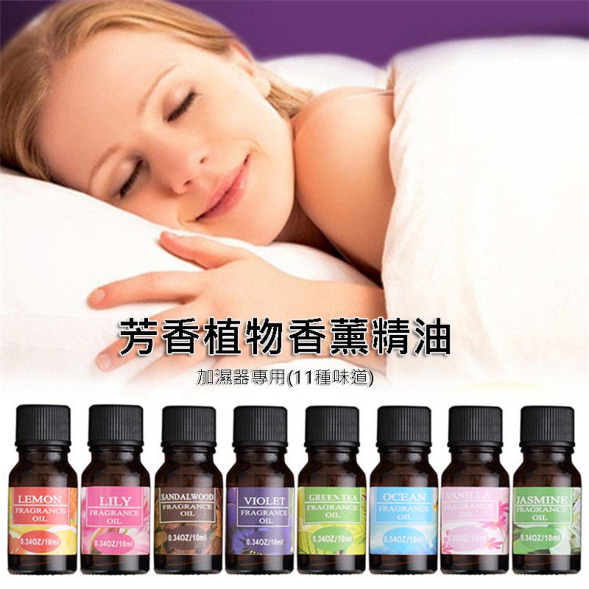 Ideal Fragrance Oil 10ml (For Air Revitalizer) - Lavender