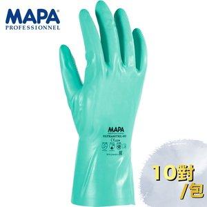 MAPA ULTRANITRIL 492 丁腈安全手套 (持久化學保護)(丁腈手套)(10對/包)