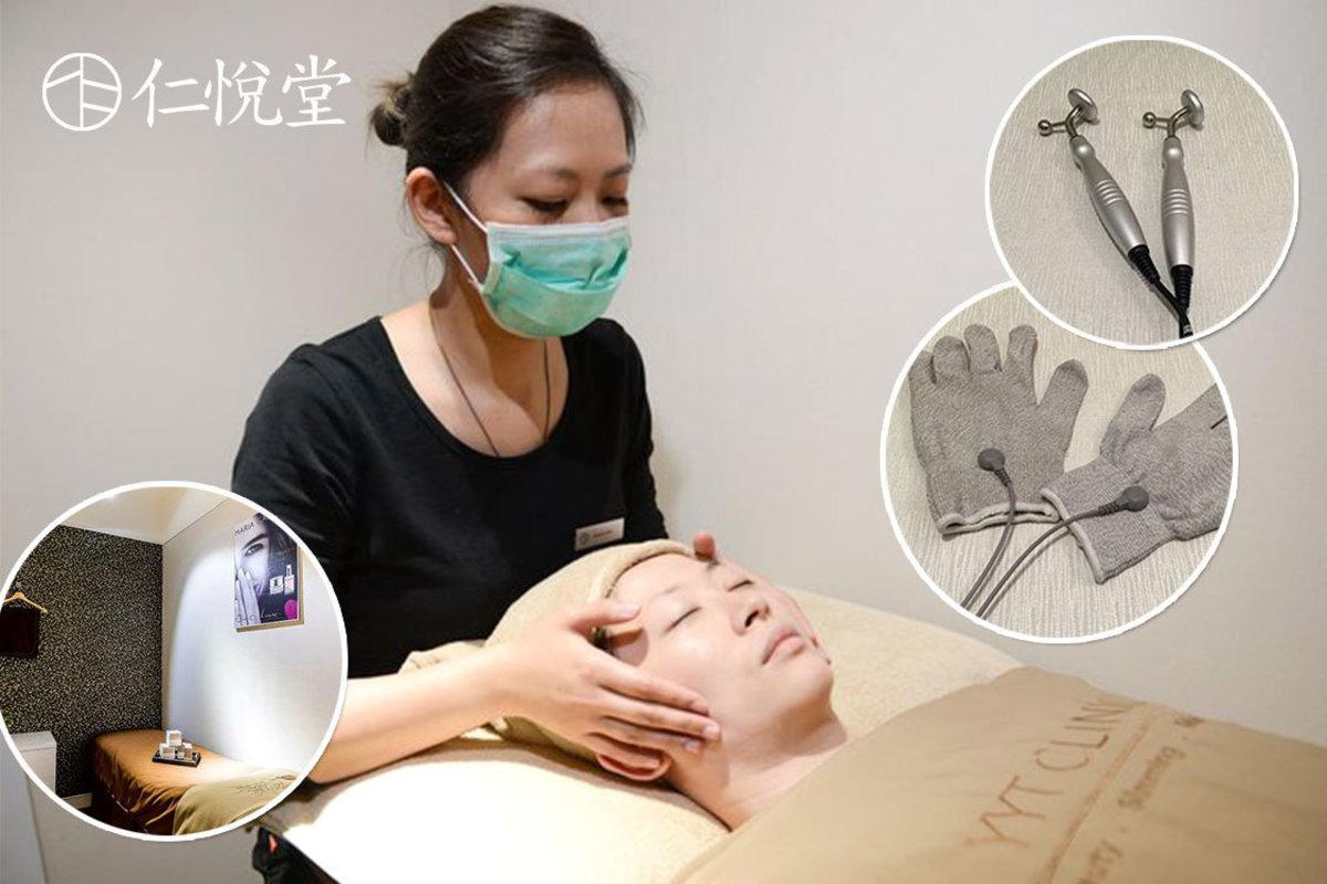 1 Session - Magnetic Meridian Massage