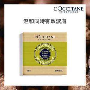 L'OCCITANE 乳木果護膚皂 - 馬鞭草