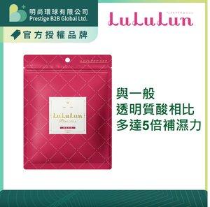 LuLuLun 補濕濃潤化妝水面膜(10片裝) 10片(150毫升)