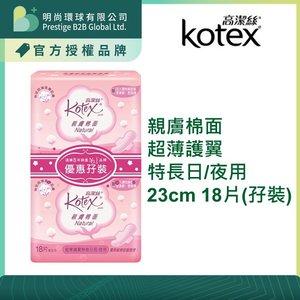 Kotex (親膚棉面) 超薄護翼 特長日用/夜 23cm 2x18片[孖裝] 18片孖裝