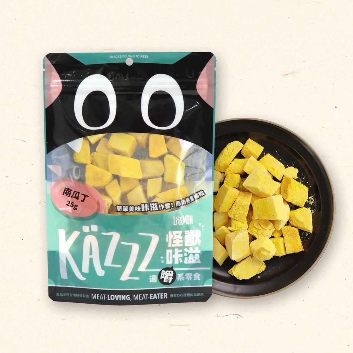 Freeze dried pumpkin (50g/pack) | Cat snacks Dog snacks