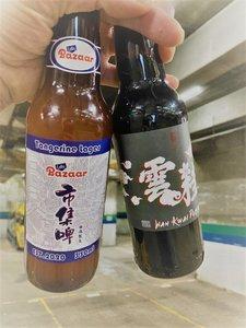 市集啤酒 當最強巿集遇上最強手工啤   Let's Bazaar x 麥子手工啤酒 - 市集手工啤酒  + 「雲桂 - Wan Kwai Porter 」波特黑啤   ( 樽裝 -  2 x 330ml )